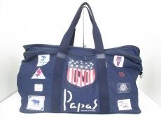 パパスのボストンバッグ