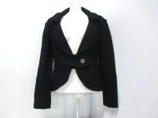コスミカのジャケット