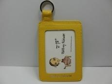 ジェフリーフルビマーリのパスケース