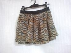 ロフのスカート