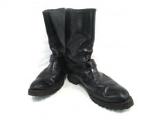イズリールのブーツ