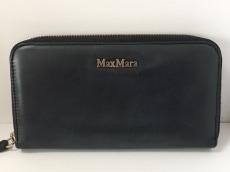 Max Mara(マックスマーラ)/長財布