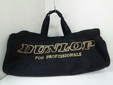 ダンロップのボストンバッグ