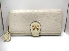 ボルサリーニの長財布