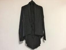 マスナダのジャケット