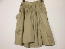 ディーチェカヤックのスカート
