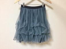 ブージュルードのスカート