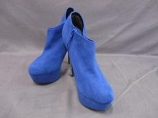 エスペランサのブーツ