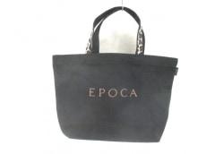 EPOCA(エポカ)/トートバッグ