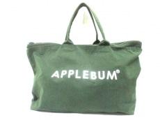 アップルバムのハンドバッグ