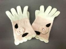 クーカイの手袋