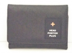 ヘッドポータープラスの3つ折り財布