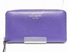 Kate spade(ケイトスペード)/長財布