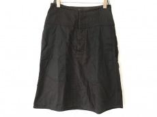 ヘンリックヴィブスコブのスカート