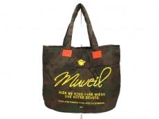 MUVEIL(ミュベール)/トートバッグ