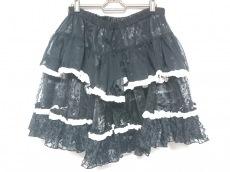 エイチ・ナオトのスカート