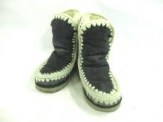 モウのブーツ
