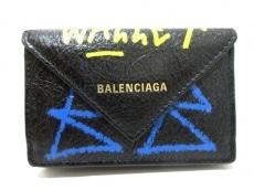 BALENCIAGA(バレンシアガ)ペーパーミニウォレット 買取実績