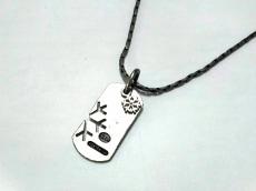ビコのネックレス