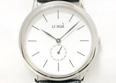 リーファーの腕時計