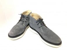 カミナンドのブーツ