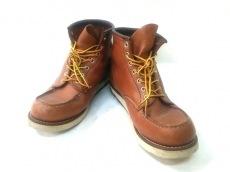 セダークレストのブーツ