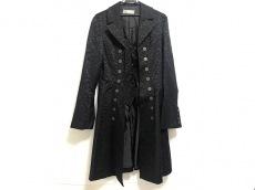 アトリエボズのジャケット