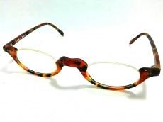 ミクリのサングラス