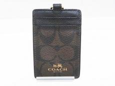 COACH(コーチ)のシグネチャー PVC ランヤード ID ケース