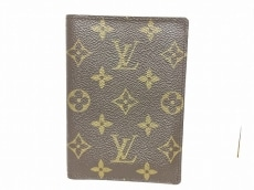LOUIS VUITTON(ルイヴィトン)のクーヴェルテュール・パスポール