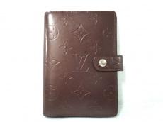 ルイヴィトン 手帳 モノグラムマット アジェンダPM R20936 ヴィオレ