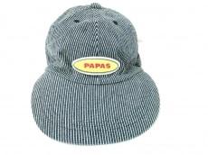 パパスの帽子