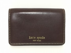 Kate spade(ケイトスペード)のジェーンストリート クリスティーン