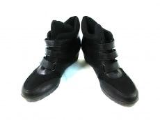 カムイウォーターマッサージのブーツ