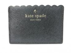 Kate spade(ケイトスペード)のケープドライブ