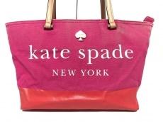 Kate spade(ケイトスペード)のロットストリート フランシス