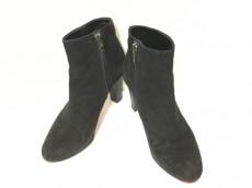 カリアングのブーツ