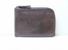 Papas(パパス)の財布