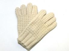ジョンモロイの手袋