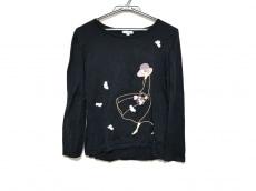 エルミダのセーター