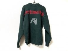 アーストンボラージュのセーター