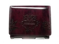 アルセラピィのWホック財布