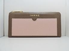 イアンヌの長財布