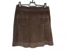 チンクアンタのスカート