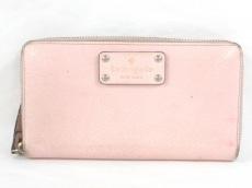 ケイトスペードの長財布