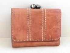 アインソフの3つ折り財布