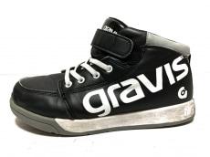 グラヴィスの-