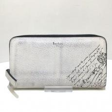 berluti(ベルルッティ)の長財布