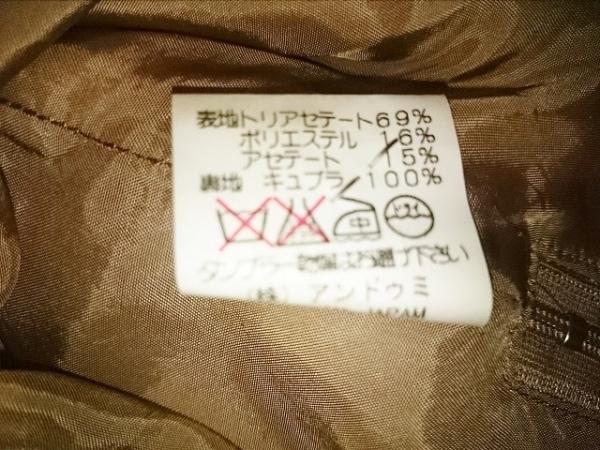 アンドゥミ スカート サイズ36 S美品