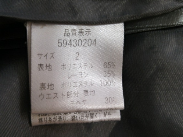 ジャスグリッティー スカート サイズ2 M